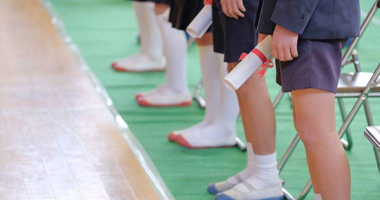 内海小学校の卒業式 みなと日記